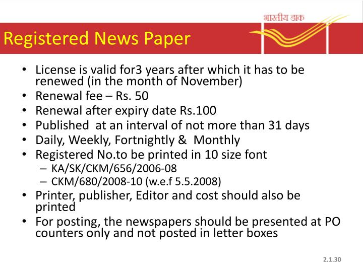 Registered News Paper
