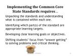 implementing the common core state standards requires