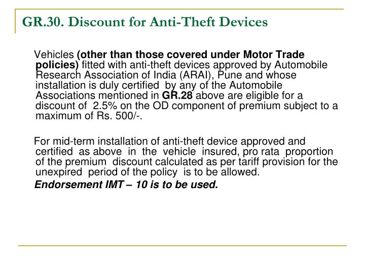 GR.30. Discount for Anti-Theft Devices