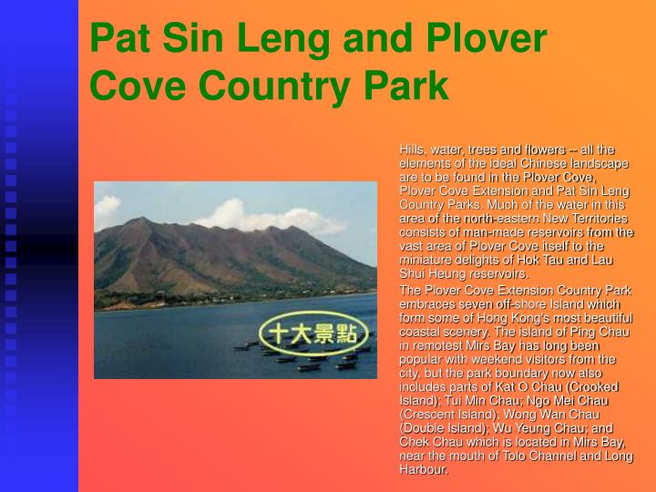 Pat Sin Leng and Plover Cove Country Park