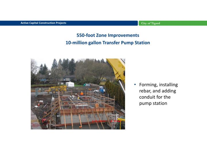 550-foot Zone Improvements