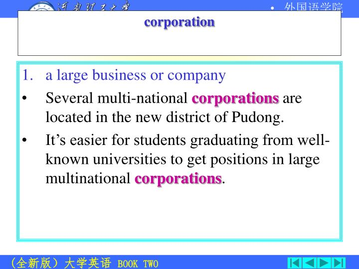 a large business or company