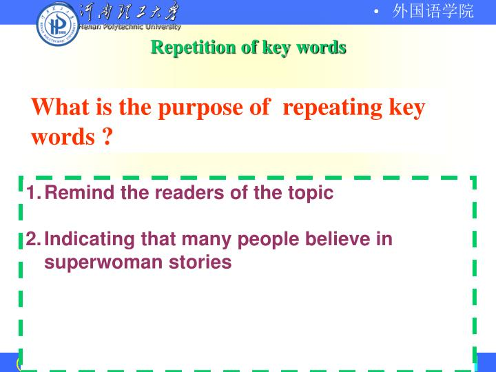 Repetition of key words