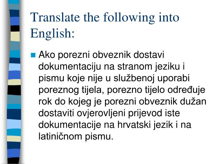 Translate the following into English: