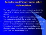 agriculture and forestry sector policy implementation