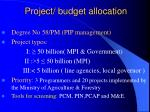 project budget allocation