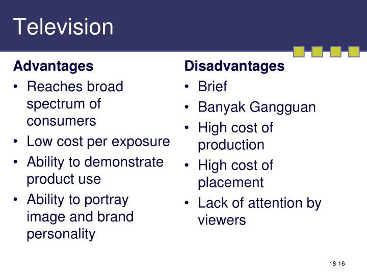 advantages and disadvantages of umbrella brands