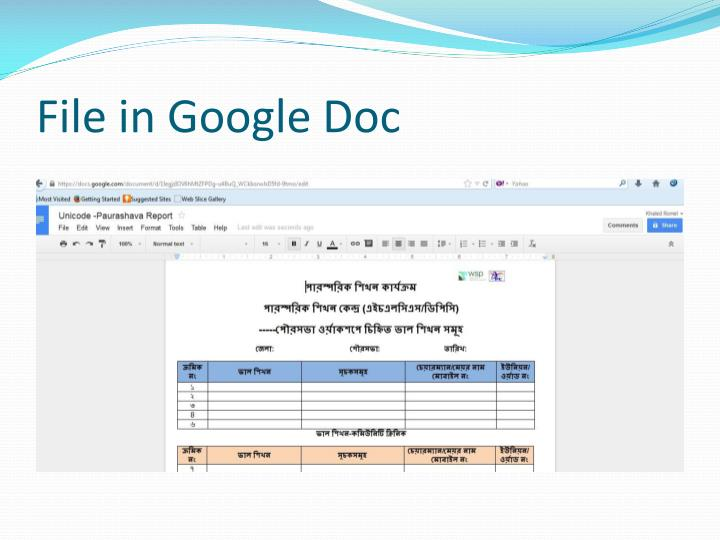 File in Google Doc