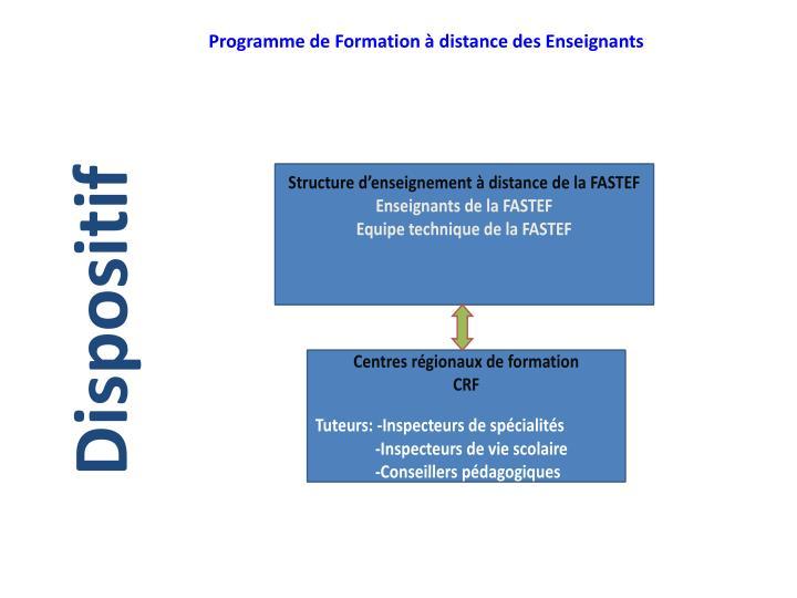Programme de Formation à distance des Enseignants