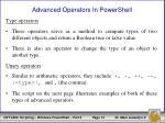 advanced operators in powershell1