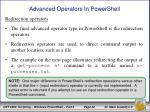 advanced operators in powershell12