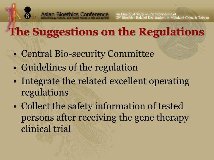 The Suggestions on the Regulations