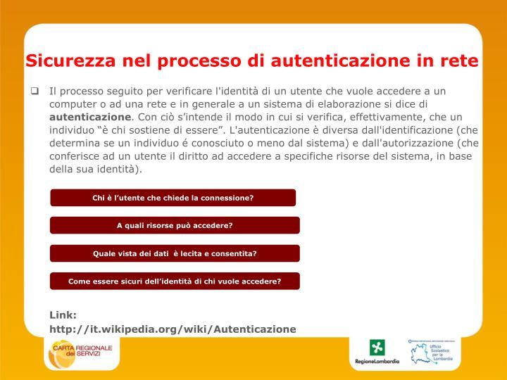 Sicurezza nel processo di autenticazione in rete
