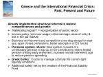 greece and the international financial crisis past present and future11