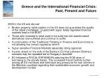 greece and the international financial crisis past present and future5