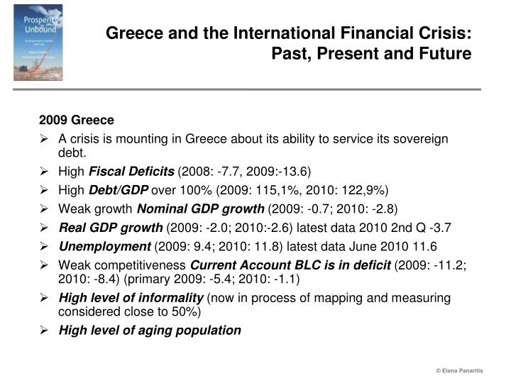 Greece and the International Financial Crisis: