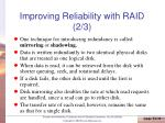 improving reliability with raid 2 3