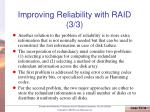 improving reliability with raid 3 3