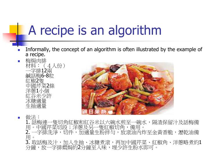 A recipe is an algorithm