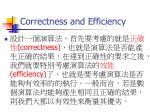 correctness and efficiency