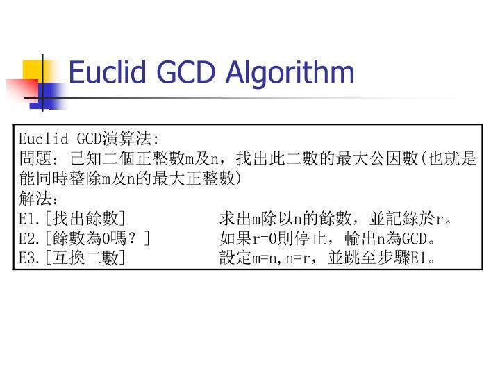 Euclid GCD Algorithm