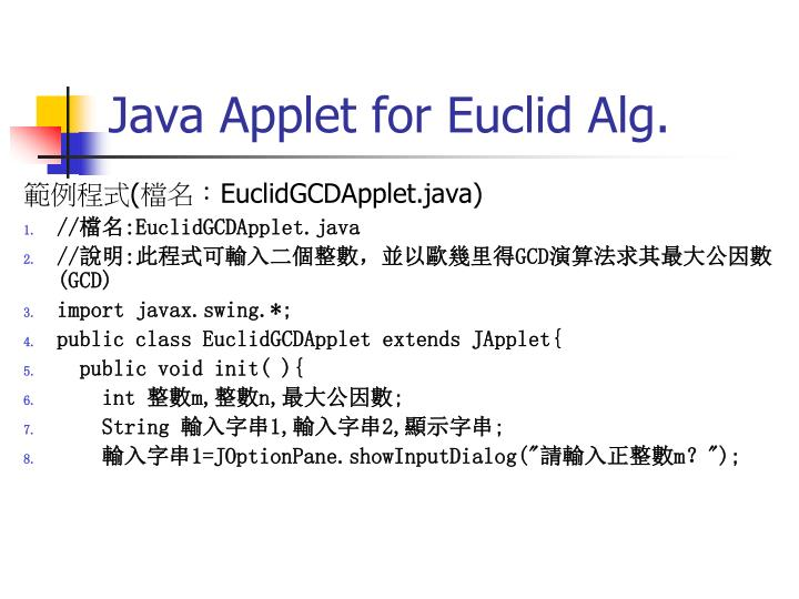 Java Applet for Euclid Alg.