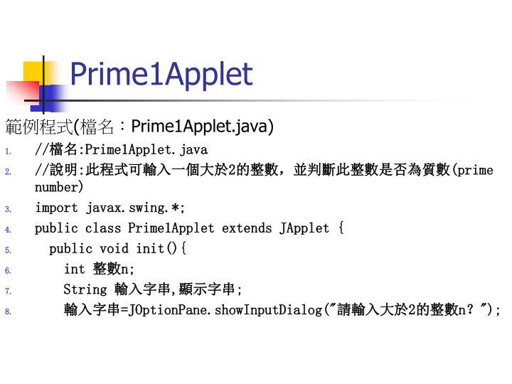 Prime1Applet