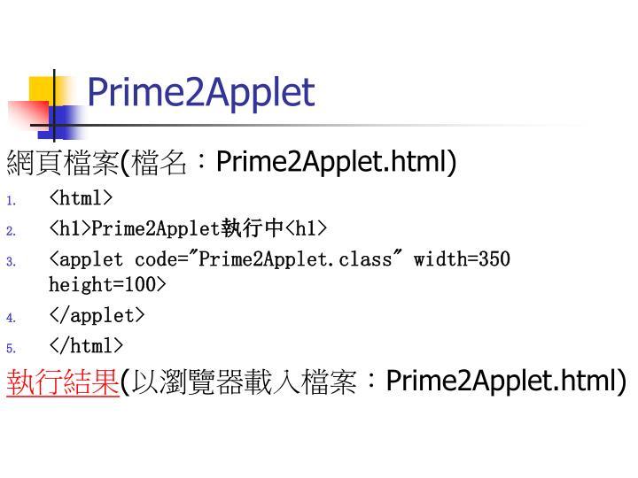 Prime2Applet