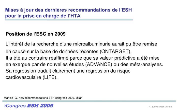 Mises à jour des dernières recommandations de l'ESH