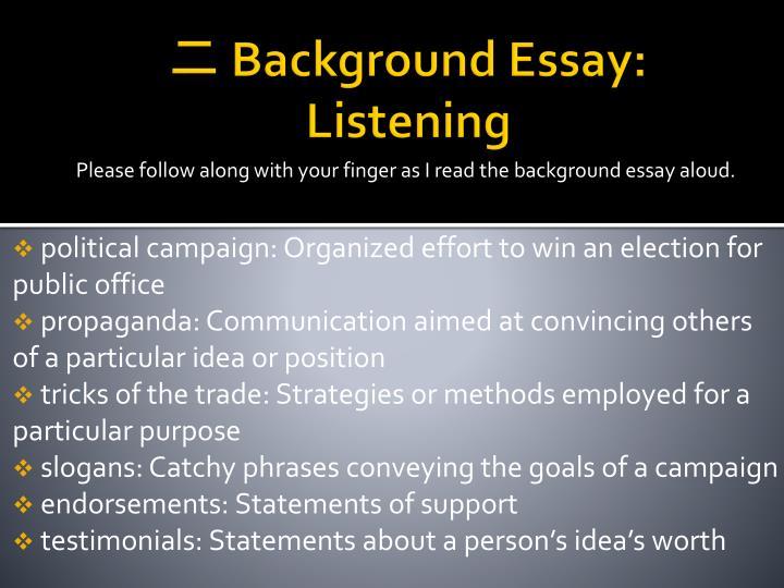 who listens essay