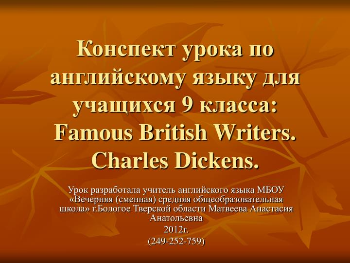 9 famous british writers charles dickens