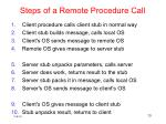 steps of a remote procedure call