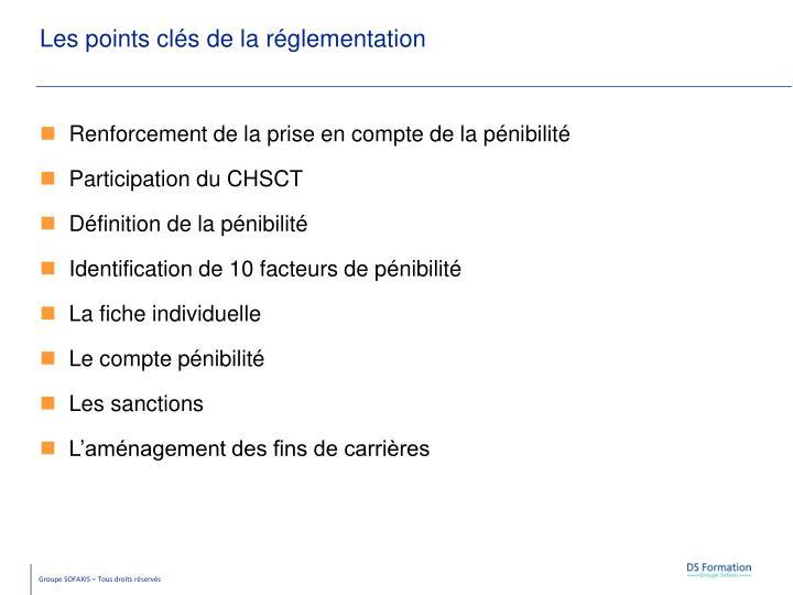 Les points clés de la réglementation