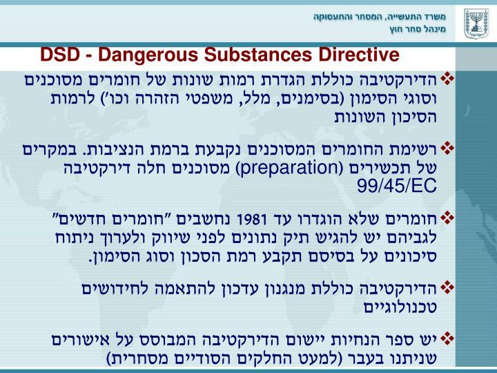 DSD - Dangerous Substances Directive
