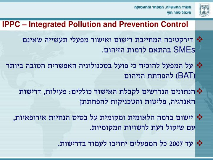 IPPC – Integrated Pollution and Prevention Control