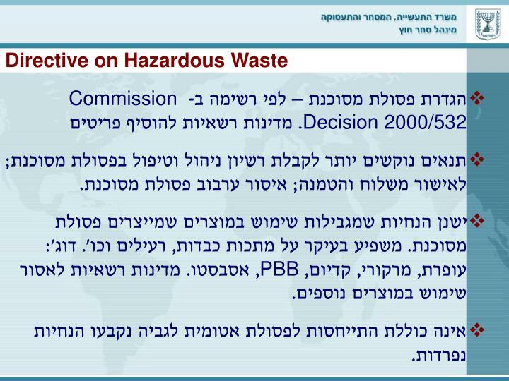 Directive on Hazardous Waste