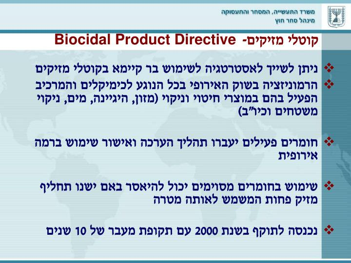 Biocidal Product Directive