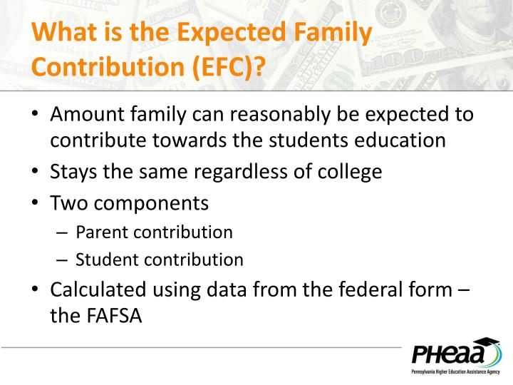 What is the Expected Family Contribution (EFC)?