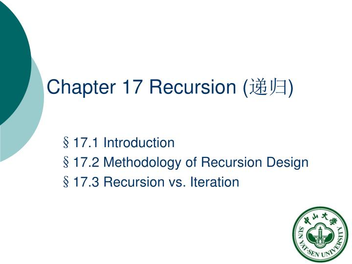 Chapter 17 recursion