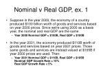 nominal v real gdp ex 1