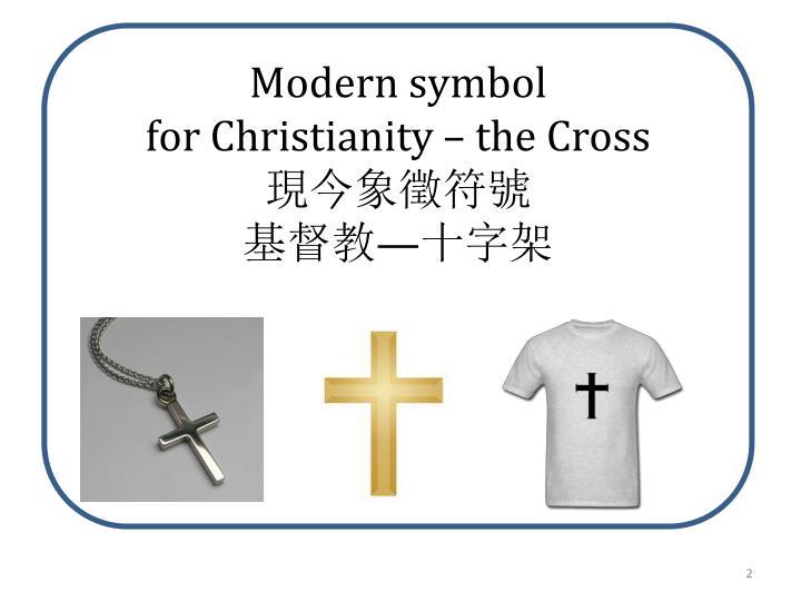 Modern symbol
