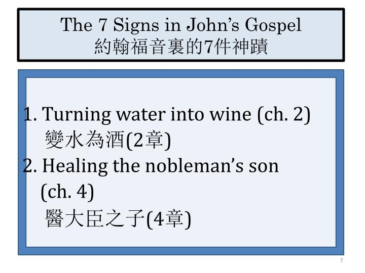 The 7 Signs in John's Gospel