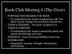 book club meeting 4 the giver