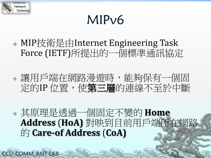 MIPv6