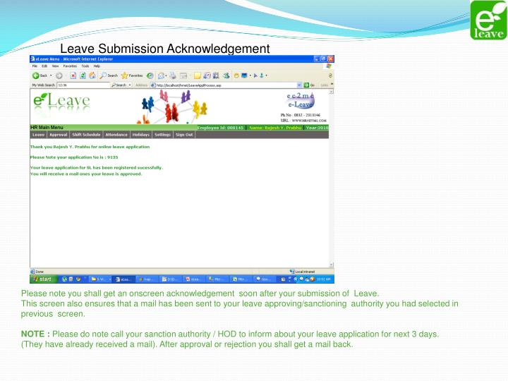 Leave Submission Acknowledgement