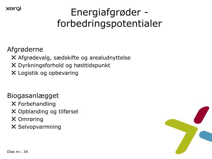 Energiafgrøder - forbedringspotentialer