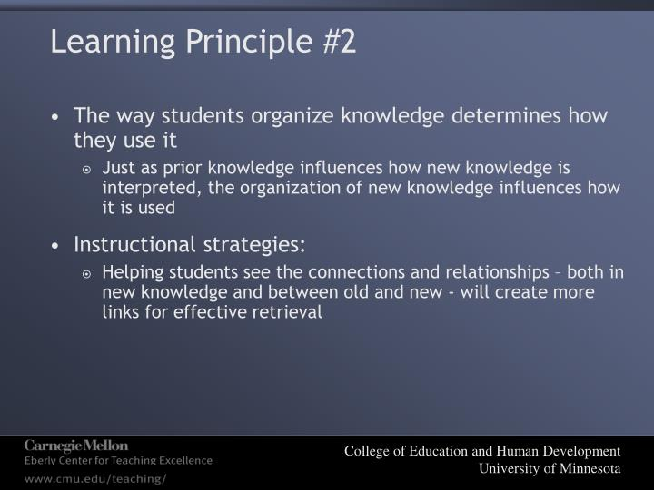Learning Principle #2