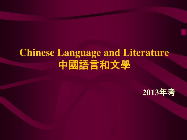 Chinese Language and Literature