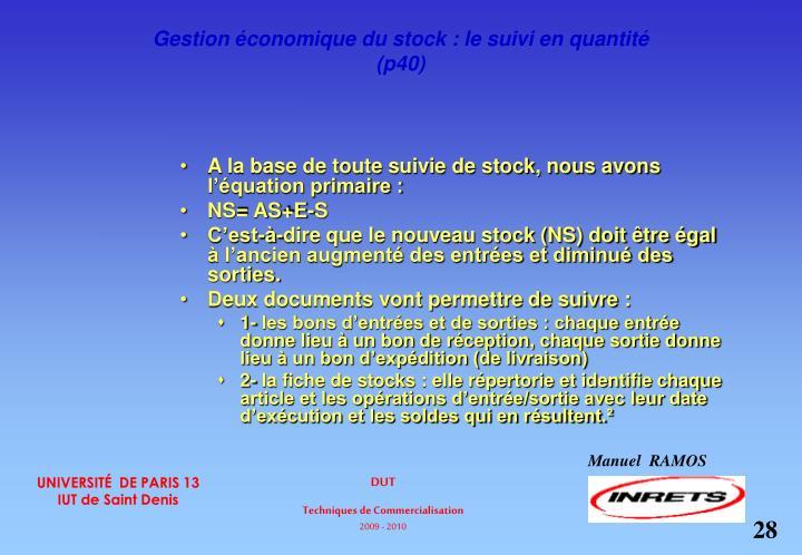 Gestion économique du stock : le suivi en quantité