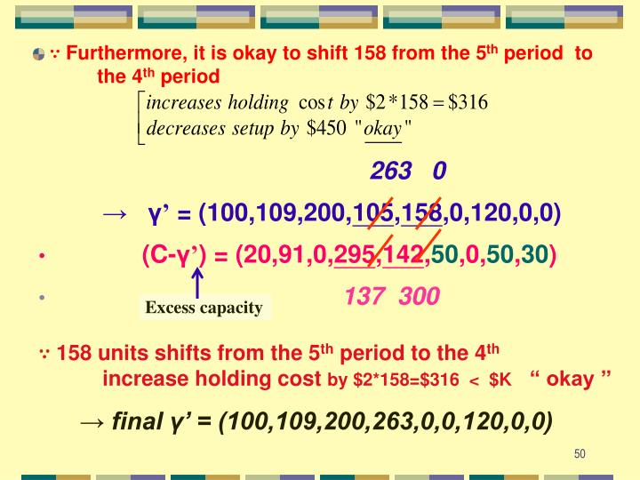 ∵ Furthermore, it is okay to shift 158 from the 5